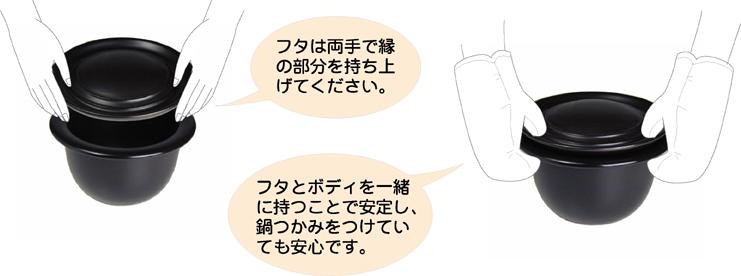 新田つぎさんデザインのおひつ。 TOONE
